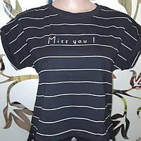 Жіноча коротка футболка-топ, чорний у смужку, 42-46
