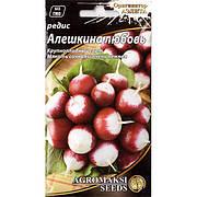 """Семена редиса раннего, для открытого и закрытого грунта """"Алешкина любовь"""" (3 г) от Agromaksi seeds"""
