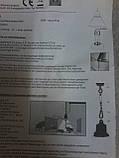 Защитный абажур с переключателем Schal, кабель 5м, для инфракрасных ламп FARMA (Нидерланды), фото 4