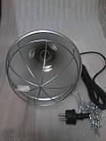 Защитный абажур с переключателем Schal, кабель 5м, для инфракрасных ламп FARMA (Нидерланды), фото 3