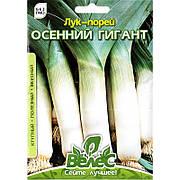 """Семена лука-порея """"Осенний гигант"""" (2,5 г) от ТМ """"Велес"""""""