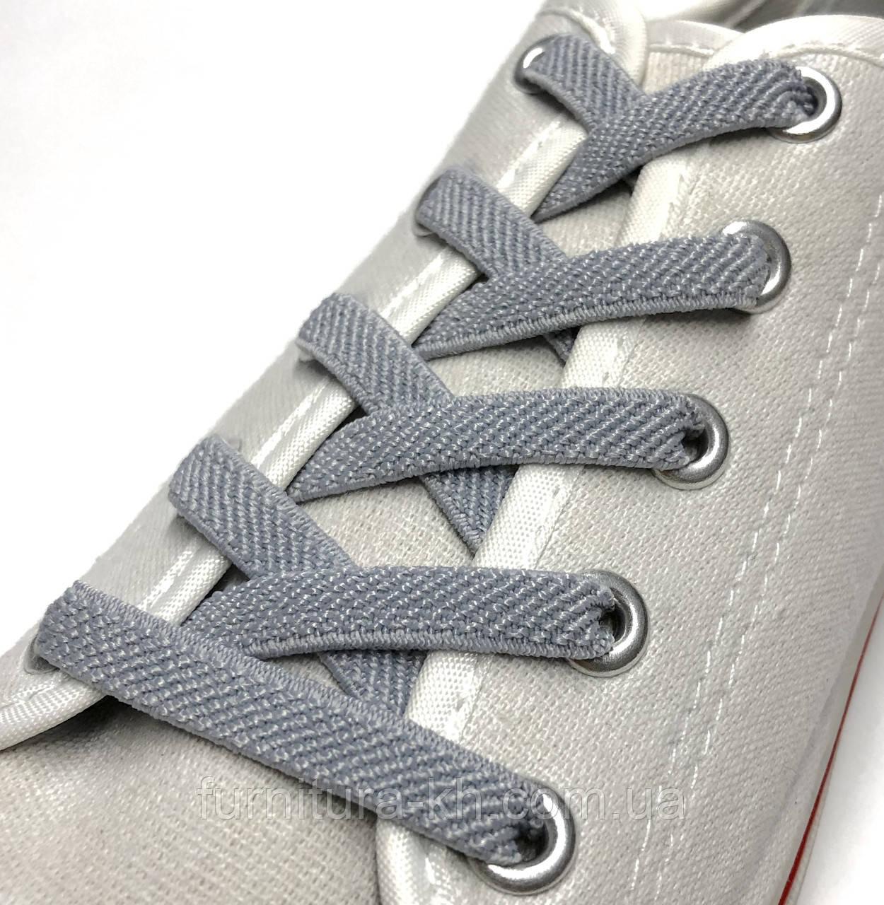Шнурок Резиновый Плоский-Цвет Светло Серый (толщина 7 мм).Длинна 0,70 см