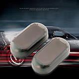 Противоугонная лампа для автомобиля, фото 3