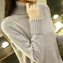 Женские кофты, свитера, водолазки