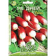 """Семена редиса раннего, для октрытого грунта и теплиц """"18 дней"""" (15 г) от ТМ """"Велес"""""""