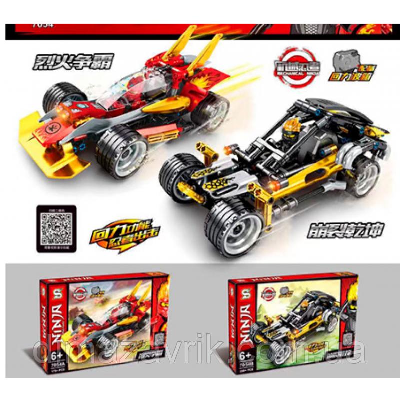 """КонструкторNinja SY7054 (Аналог Lego Ninjago) """"Призрачныеколесницы"""" 2 вида 175 и 250 деталей"""