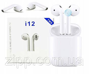 Бездротові Bluetooth-навушники HBQ I12 TWS