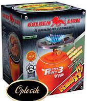 """Пикник Golden Lion """"RUDYY Rk-3 VIP""""  8 литров"""