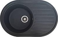 Гранитная мойка Valetti Europe модель №27 черная 77*50