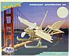 Самолет-Анфибия: деревянная 3Д модель (2 пластины)