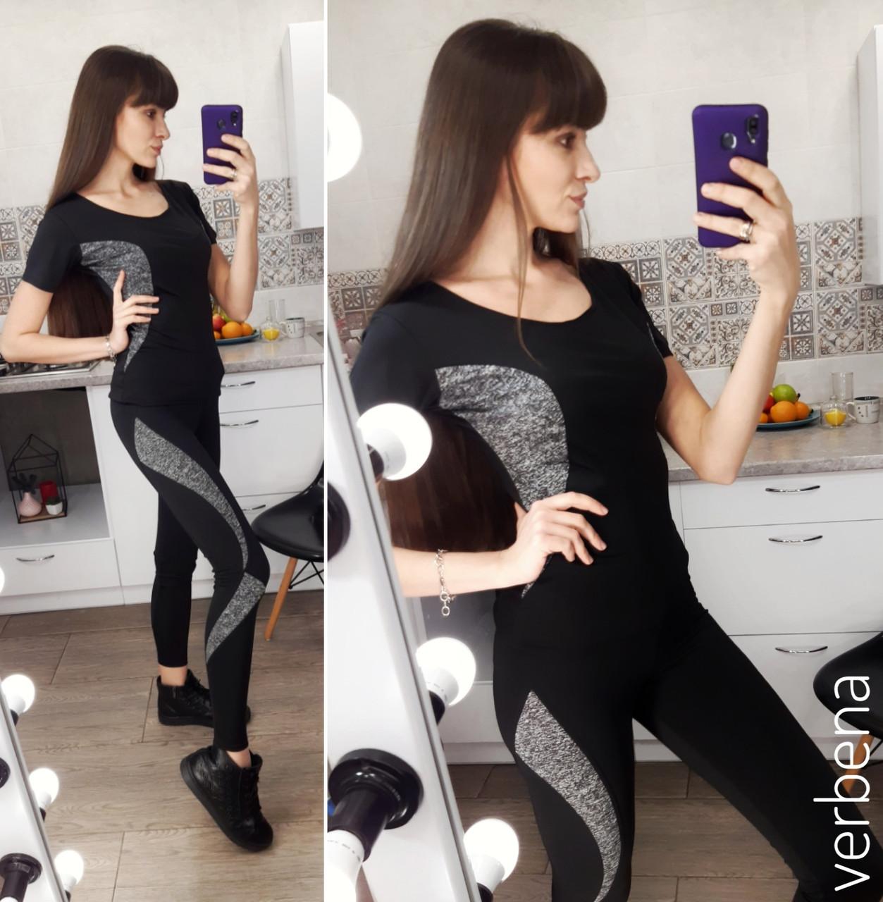 Костюм женский для фитнеса черный со вставками серого(42-48)