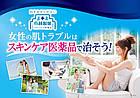 Kobayashi  Atnon Ao Cure крем (5 г) от синяков , ушибов, фото 3