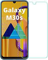 Защитное стекло Samsung Galaxy M30S M307 прозрачное 2D 9H (Самсунг Галакси М30с)