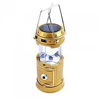 Кемпинговая LED лампа JH-5800T c POWER BANK Фонарь фонарик солнечная панель Золотой