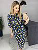 Платье / джинс / Украина 40-1051