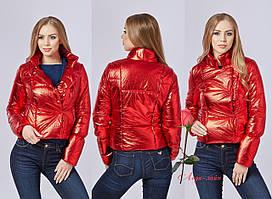 Женская куртка осень-весна металлик  MN-К-74