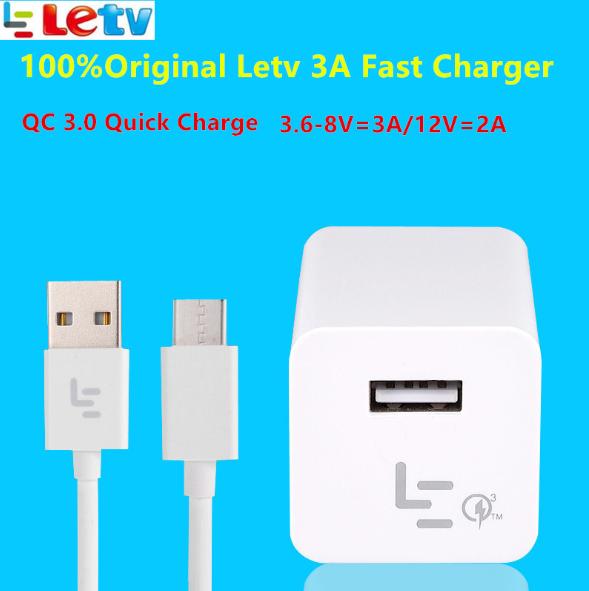 Зарядное устройство Letv LeEco быстрая зарядка QC 3.0 / White