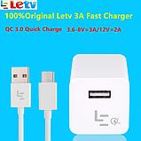 Кабель / шнур зарядки LeEco LeTV  Type C / QC 3.0 / White, фото 6