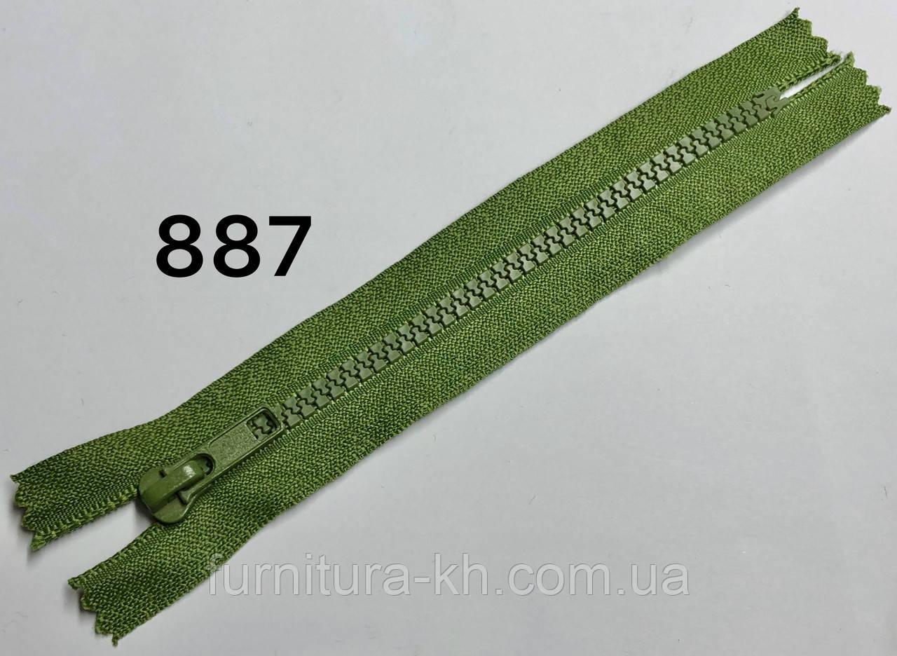Молния Карманная Тракторная 5(Длинна 16 см)  Цвет 887