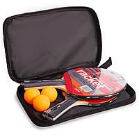 Набор для настольного тенниса 2 ракетки, 3 мяча с чехлом MK (древесина, резина, пластик)