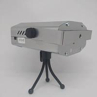 Лазерный проектор, стробоскоп, диско лазер UKC HJ06 6 в 1 c триногой СЕРЫЙ 4054