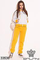 Спортивный женский брючный костюм жёлтый (размеры 42-44, 44-46, 46-48)