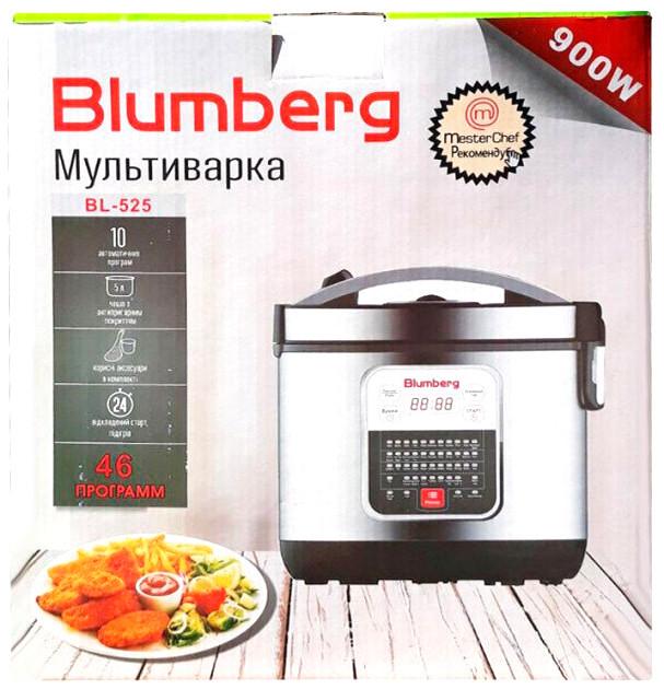 Мультиварка Blumberg BL-525 (46 програм)