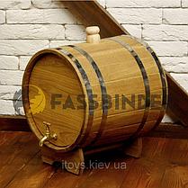 Жбаны для напитков Fassbinder™