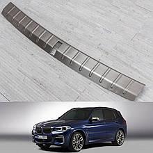 Защитная накладка на порог багажника для BMW F48 X1 2015+