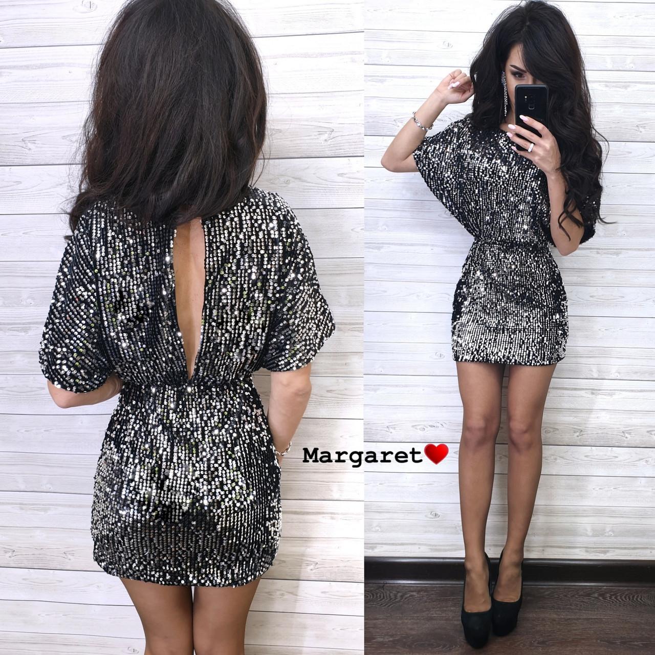Короткое платье из пайетки на подкладе с коротким рукавом и вырезом на спине tez903680