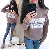 Женский теплый вязаный свитер с узором снежинка tez904790, фото 1
