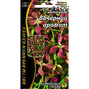 "Семена матиоллы ""Вечерний аромат"" (1/10 г) от Agromaksi seeds"