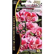 «Борнит» (0,2 г) от Agromaksi seeds