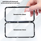 Магнитный металл чехол FULL GLASS 360° для Xiaomi Redmi K20 /, фото 7