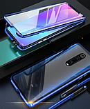 Магнітний метал чохол FULL GLASS 360° для Xiaomi Redmi K20 /, фото 10
