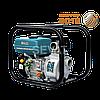 Бензиновая мотопомпа для чистой воды Konner & Sohnen KS 50