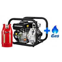 Газовая мотопомпа Hyundai HYH 51 LPG