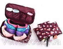 Сумка-органайзер Travel для белья и косметики 2в1 / бордовый