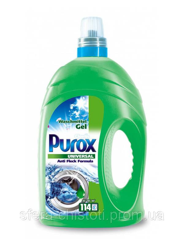 Гель для стирки PUROX универсал 4л