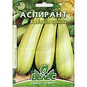 Семена кабачка среднераннего, урожайного, кустового «Аспирант» (15 г) от ТМ «Велес»