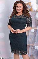 Платье женское вечернее гипюр больших батальных размеров 50-60
