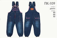 Полукомбинезон для девочки джинс ПК 109 Бемби