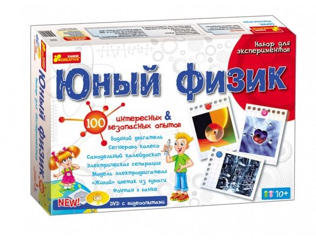 """Набір для експериментів """"Юний фізик"""" 0325"""