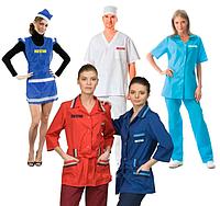 Нанесение логотипа на униформу