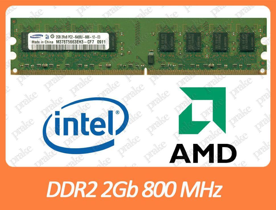 Уценка DDR2 2GB 800 MHz (PC2-6400) разные производители