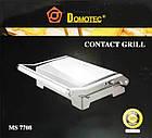 Гриль контактный Domotec MS 7708 Сендвичница с возможность разворота на 180 градусов, фото 4