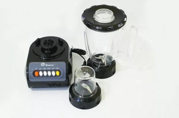 Блендер Domotec MS 9099 с кофемолкой