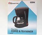Капельная кофеварка DOMOTEC MS 0707, фото 5