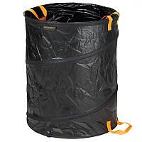 Садовый мешок Fiskars Solid PopUp Garden Bag 172l (135042, 1015647)