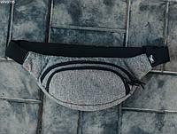 Поясная сумка Staff gray melange